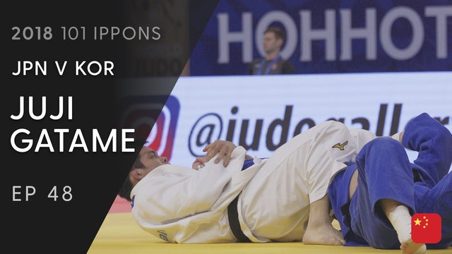 101: Juji gatame - JPN v KOR -81kg