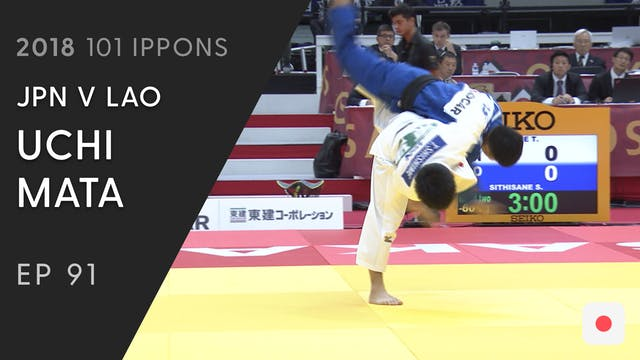 101: Uchi mata - JPN v LAO -60kg