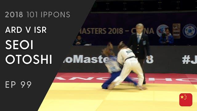 101: Seoi otoshi - ARG v ISR -48kg