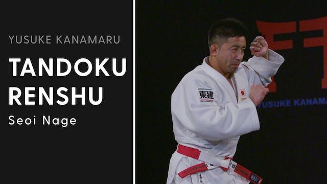 Seoi Nage | Tandoku Renshu | Yusuke K...