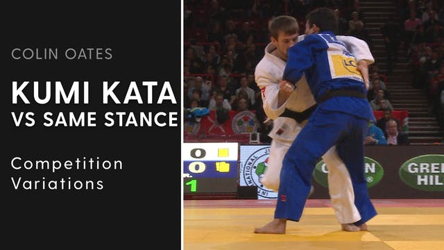 Competition Variations | Kumi Kata VS...