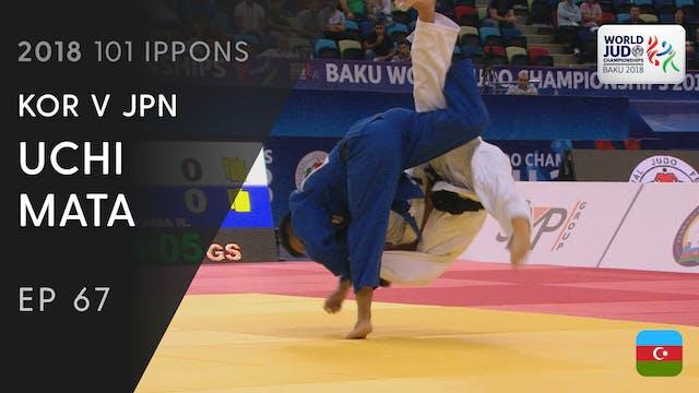 101: Uchi mata - KOR v JPN -60kg