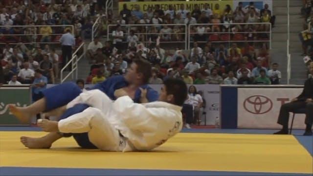 Kosei Inoue - Uchi mata from Ouchi ga...