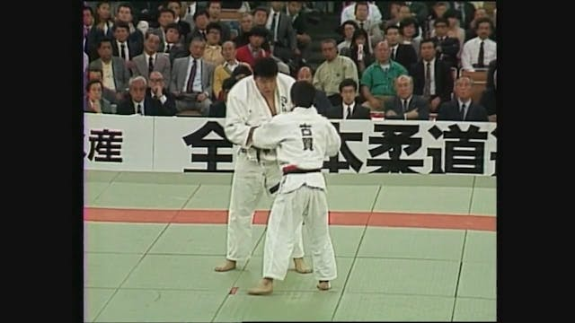Toshihiko Koga - Final 1990 All Japan...