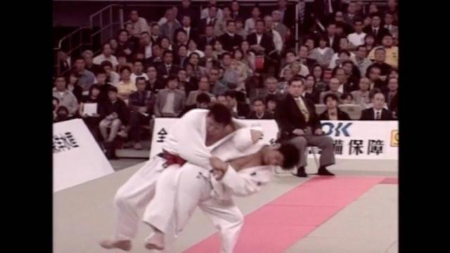 Kosei Inoue - Kata sode seoi nage