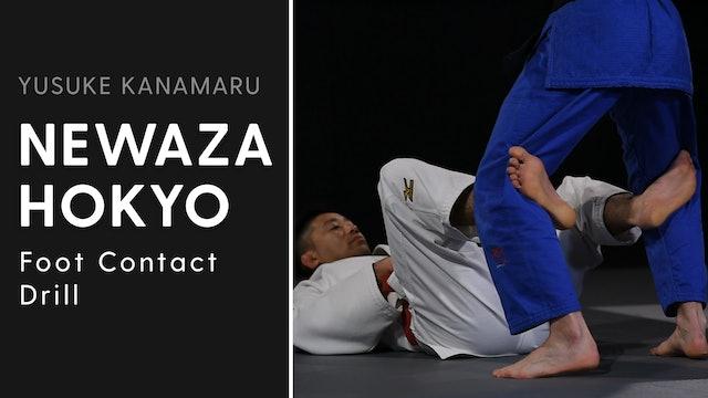 Foot Contact Drill | Newaza Hokyo | Yusuke Kanamaru