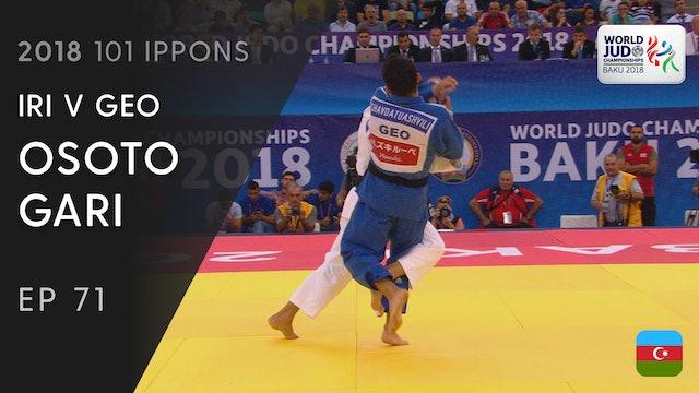 101: Osoto gari - IRI v GEO -73kg