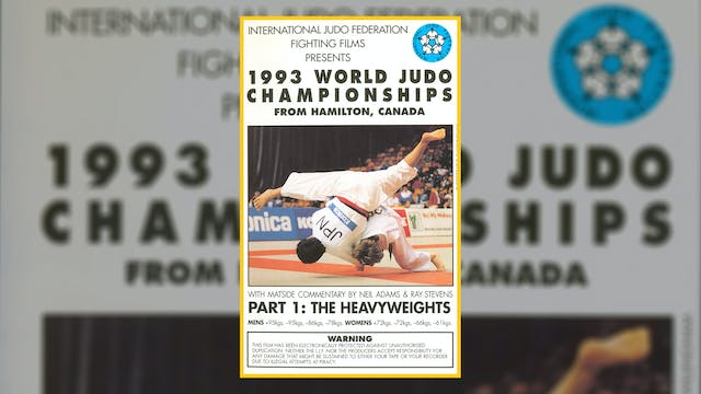 1993 World Judo Championships: Heavyw...