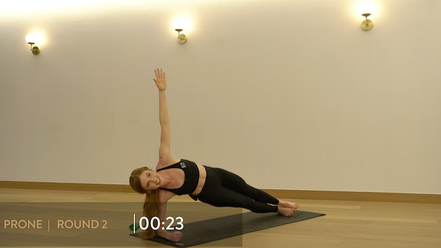 Hot HIIT with Rory: Class 1