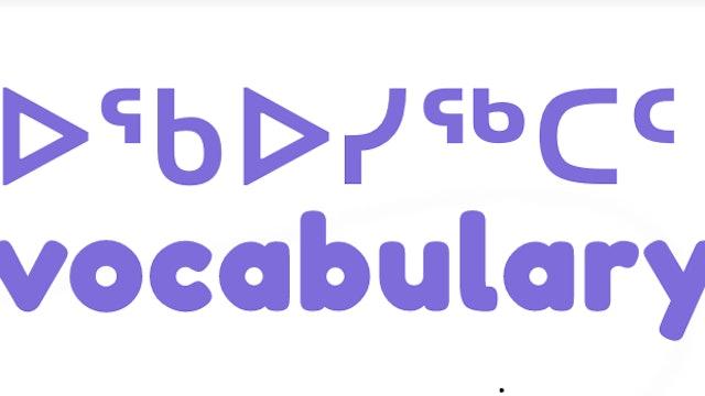 ᐅᖃᐅᓯᖅᑕᑦ • Vocabulary