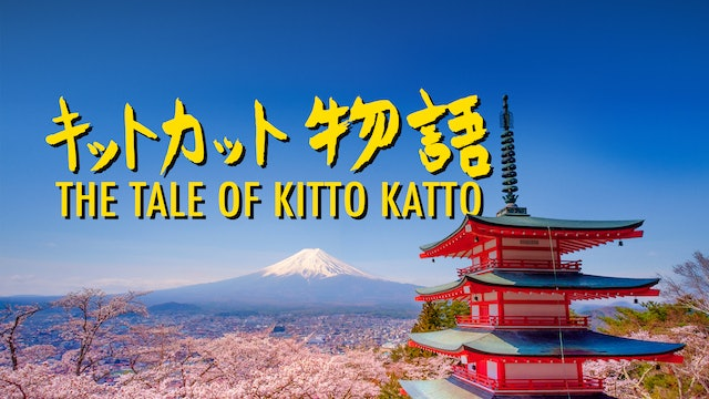 The Tale of Kitto Katto