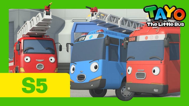 Tayo the Little Bus S5 EP1 - Emergency dispatch! Tayo and Gani