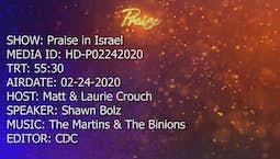 Video Image Thumbnail:Israel Tour
