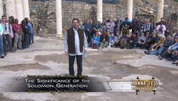 Video Image Thumbnail:The Significance of the Solomon Generation