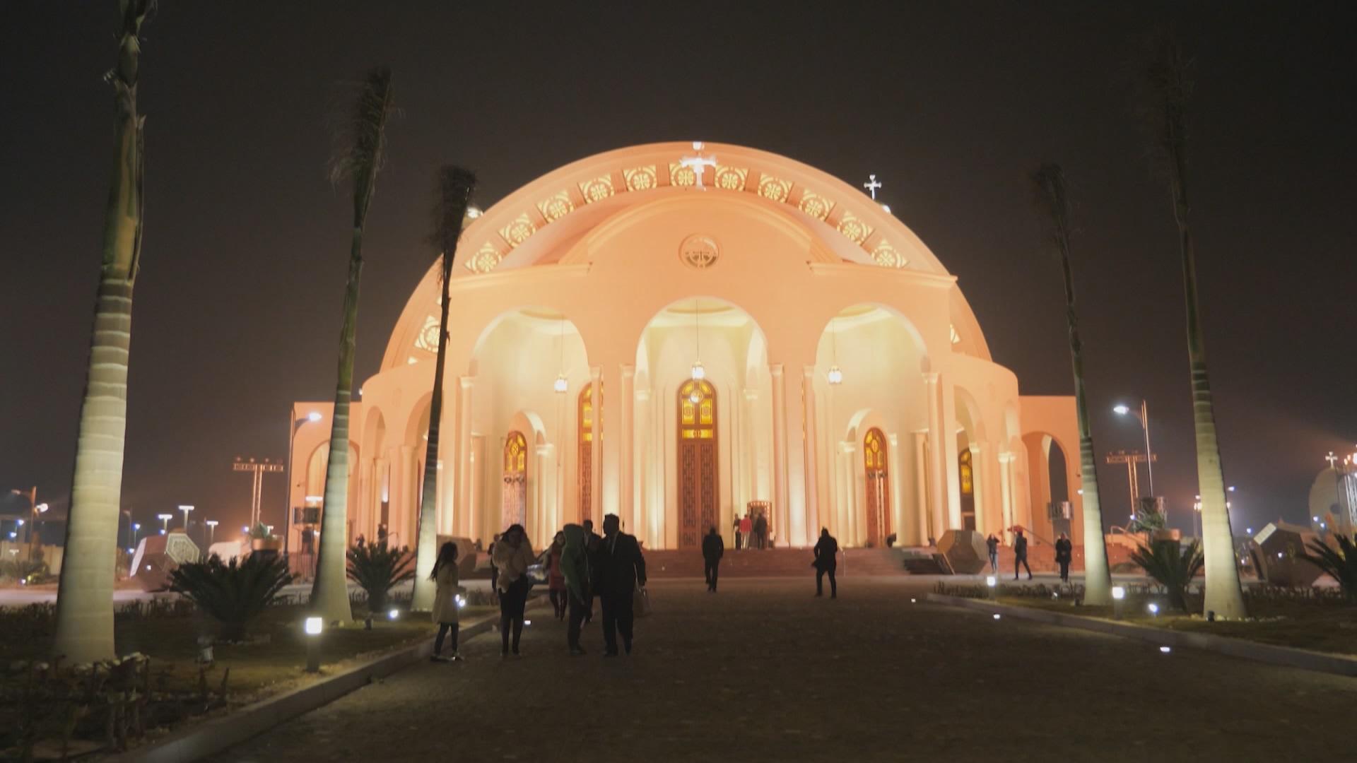 Coptic Church Dedication