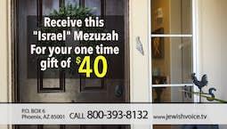 Video Image Thumbnail:Ezra Benjamin | The Mezuzah Part 2