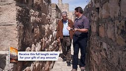 Video Image Thumbnail: Discover Hidden Israel Part 4: Unlock the Gate to Victory