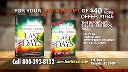 Video Image Thumbnail:A Rabbi Looks At The Last Day Part 2
