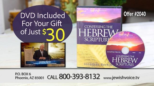 Confessing Hebrew Scriptures (Almighty) Part 1