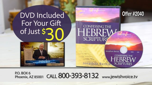 Confessing Hebrew Scriptures (Almight...