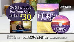 Video Image Thumbnail:Confessing Hebrew Scriptures (Almighty) Part 1