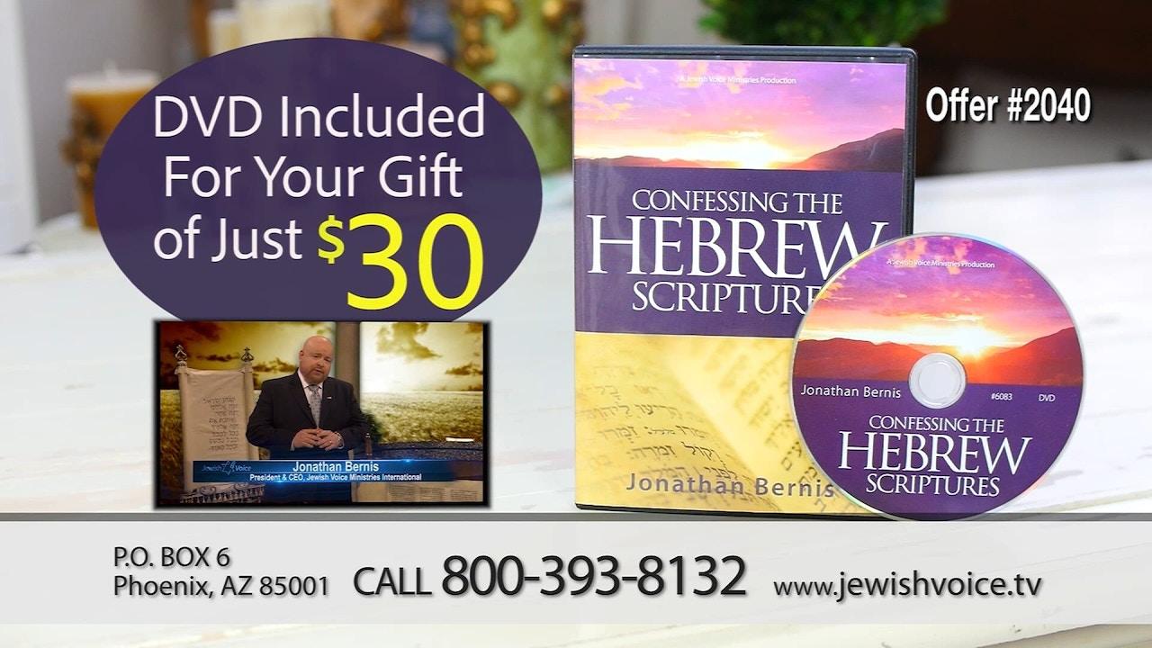 Watch Confessing Hebrew Scriptures (Almighty) Part 1