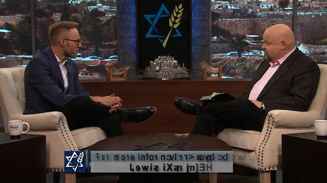 Watch The Mezuzah Part 1