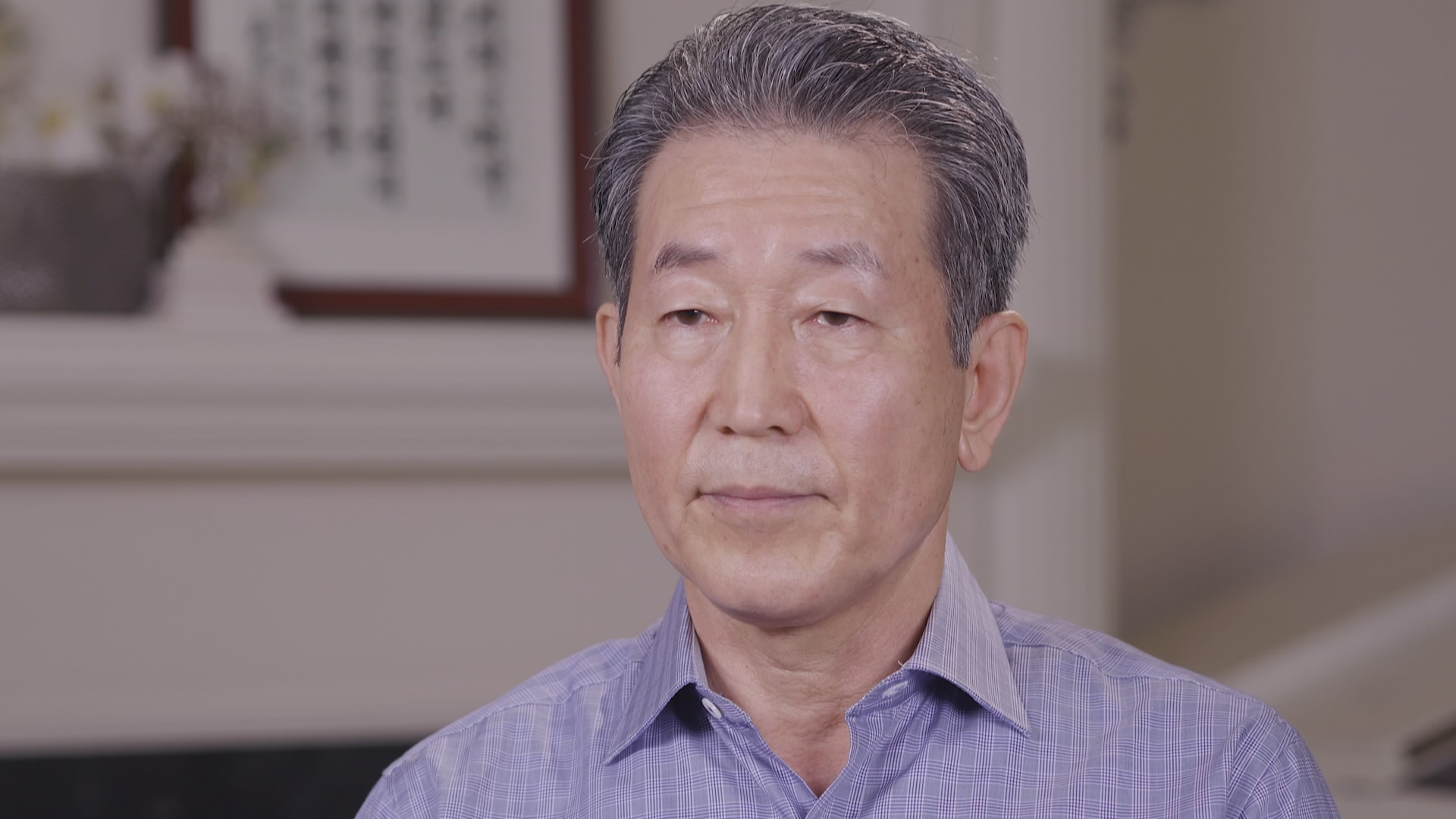 Pastor Chun