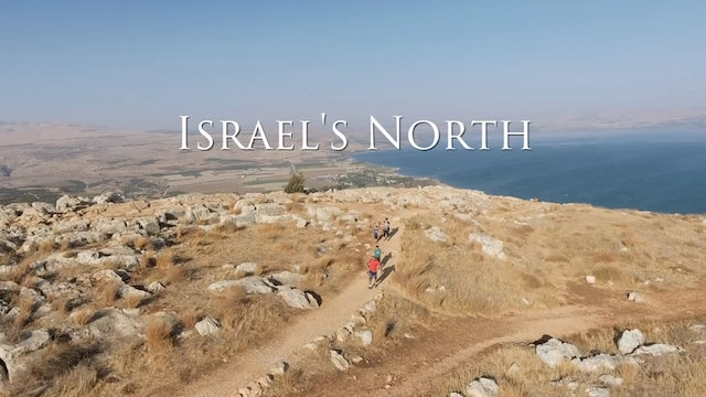Israel's North