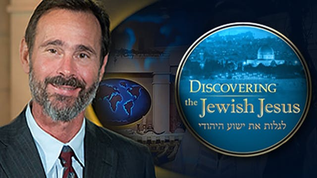 The Jewish Jesus with Rabbi Kirt Schneider