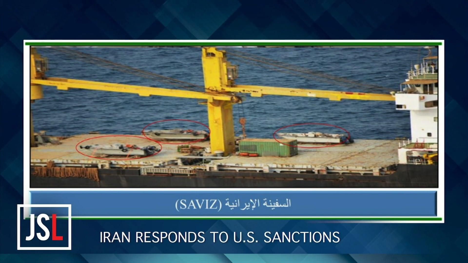 Watch Iran Responds to U.S. Sanctions Part 2