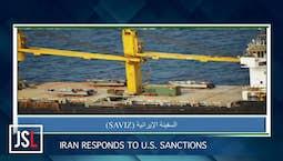 Video Image Thumbnail:Iran Responds to U.S. Sanctions Part 2