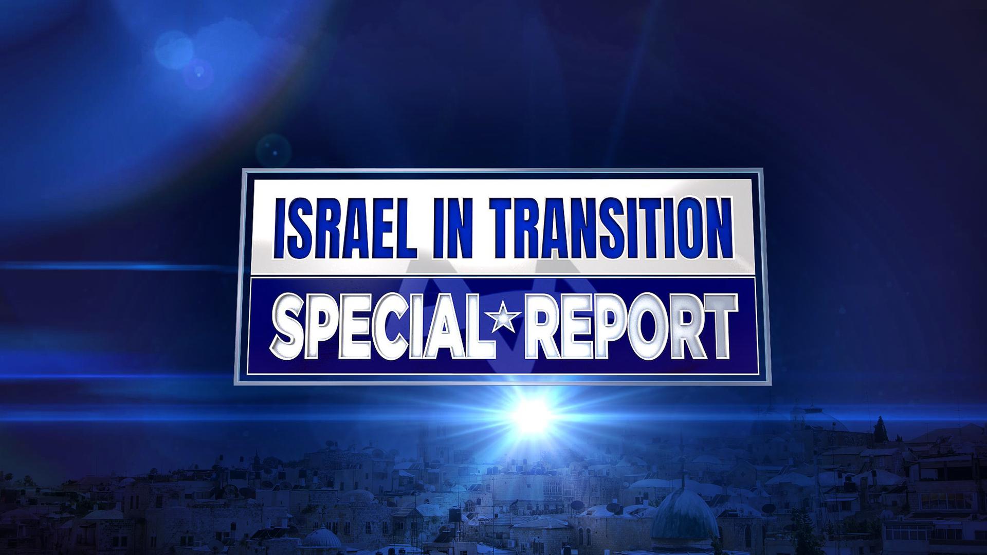 Israel in Transition