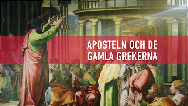 Aten och Areopagen | Åktur genom hist...