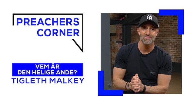 Vem är den Helige Ande? | Preacher's Corner