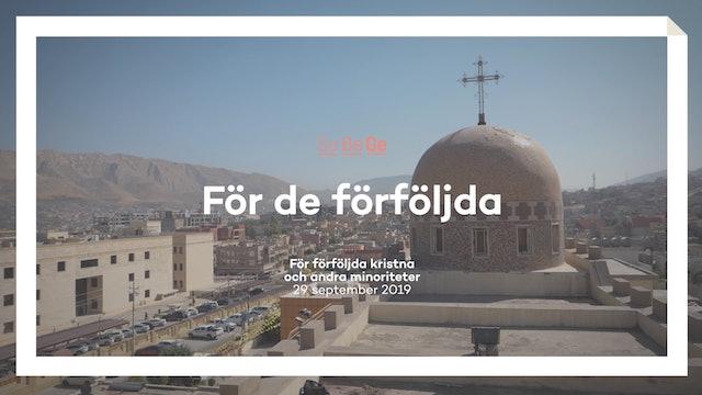 SeBeGe 2019 | EFS