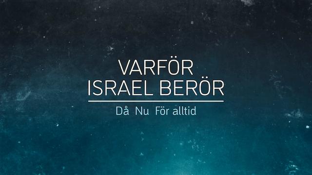 Varför Israel berör