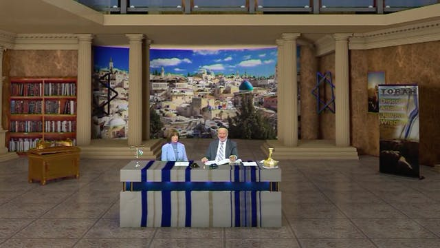 Family And Finance | Ancient Jewish W...