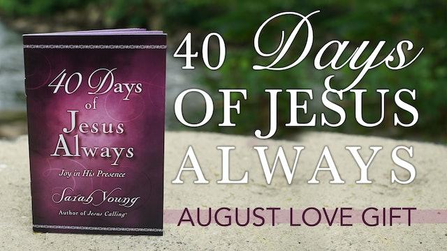 August Love Gift