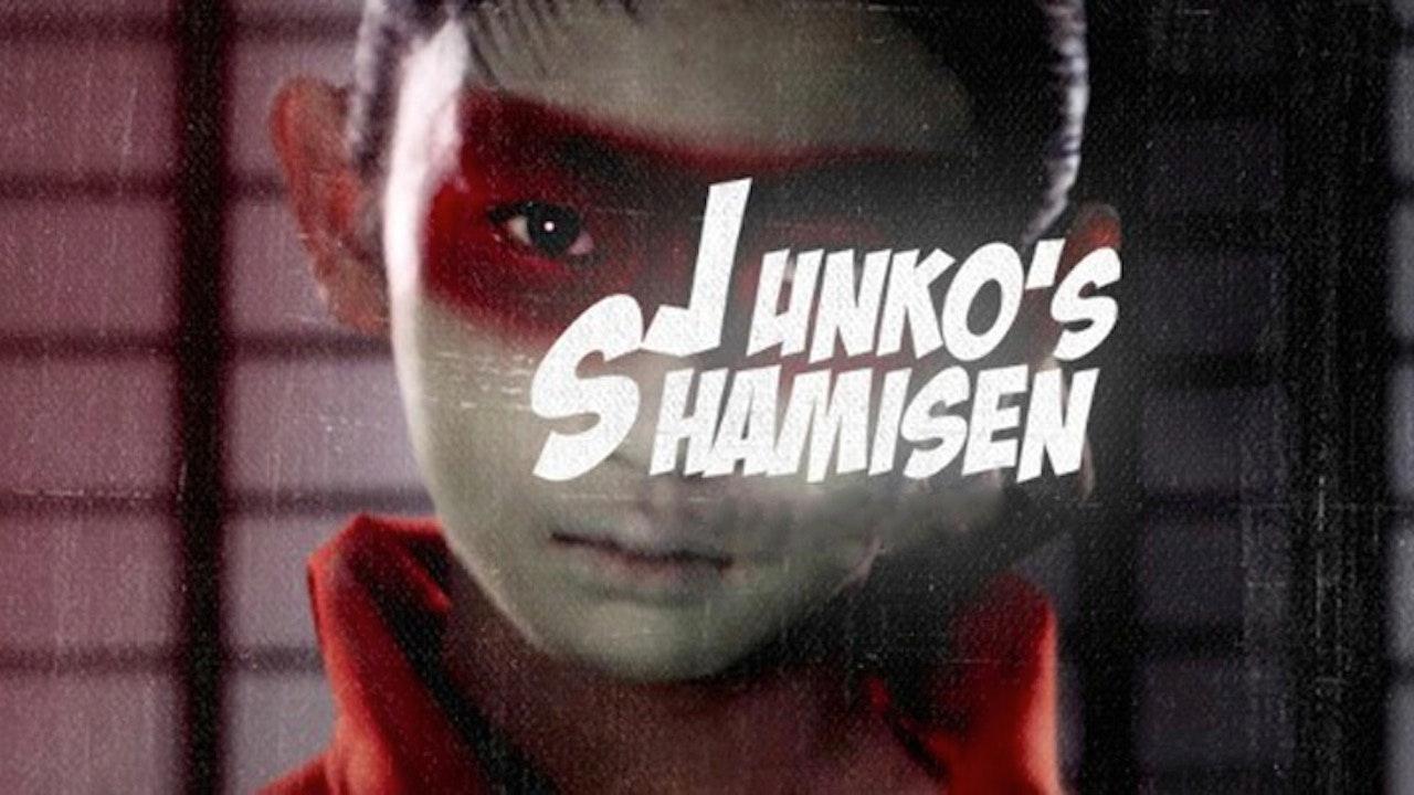 Junko's Shamisen