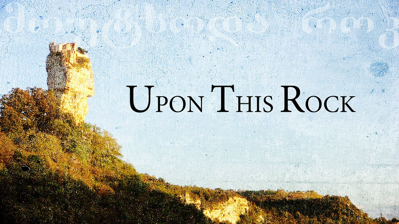 Upon This Rock Productions