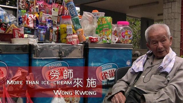 More Than Ice Cream - Wong Kwong