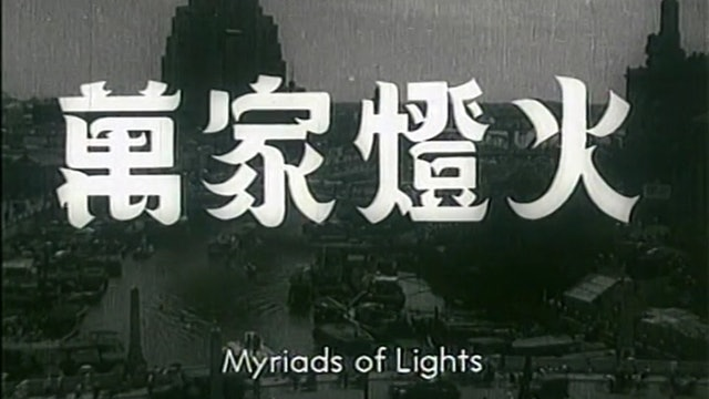 Myriad of Lights