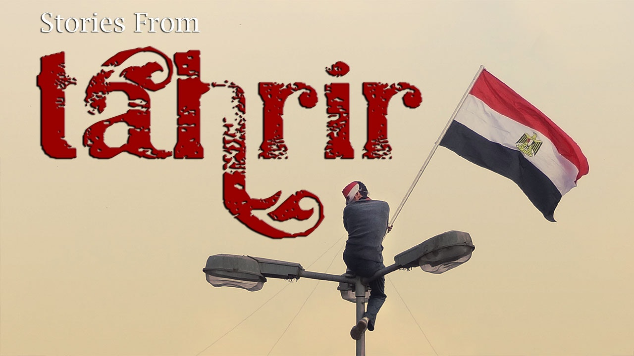 Stories from Tahrir