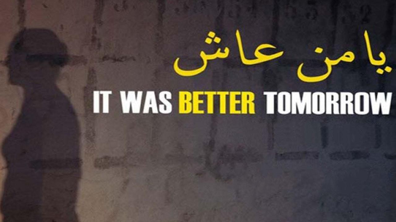 It Was Better Tomorrow