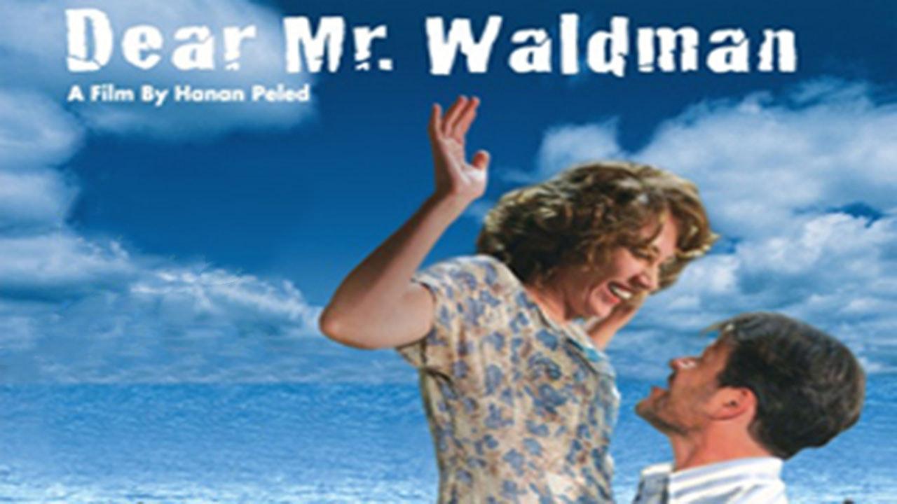 Dear Mr. Waldman