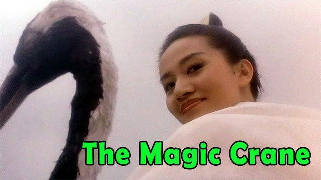 Magic Crane