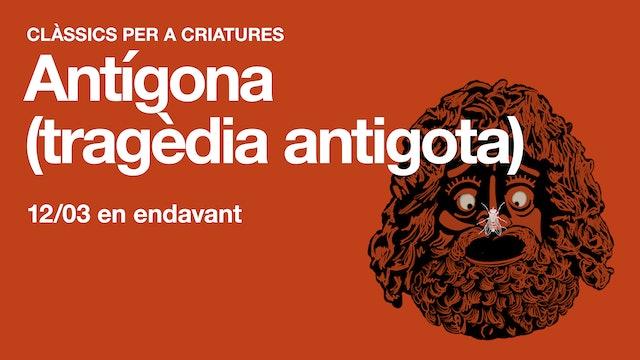 Antígona (tragèdia antigota)