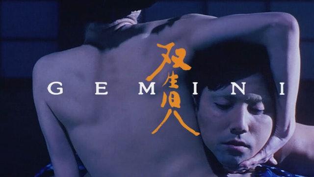 Horror of the Month: Gemini