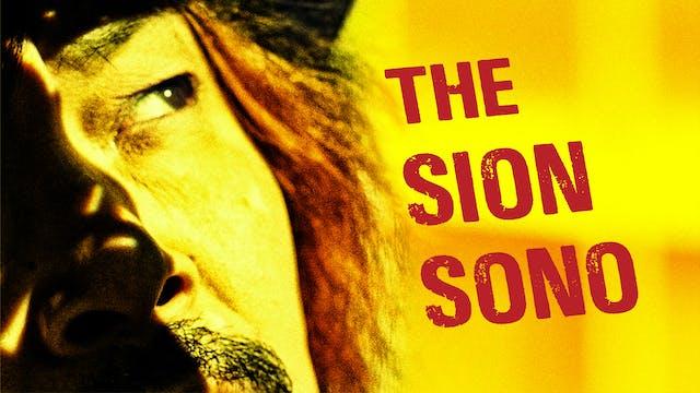 Sion Sono Collection: The Sion Sono